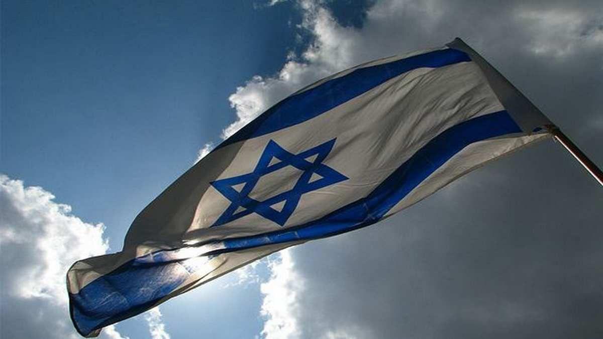 ISRAËL FOREVER