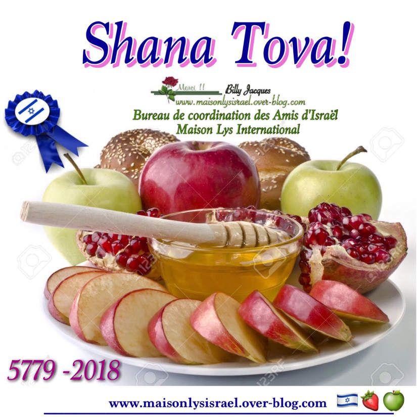 ROCH HACHANA (fete du nouvel an Juif)