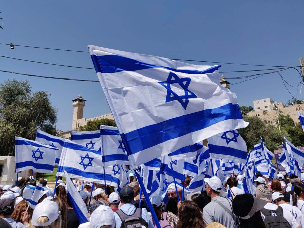 Israel is forever