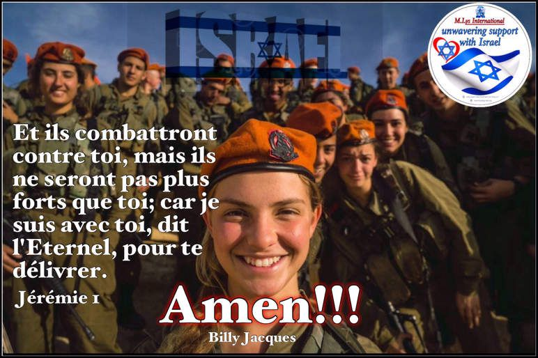 Israel restera fort