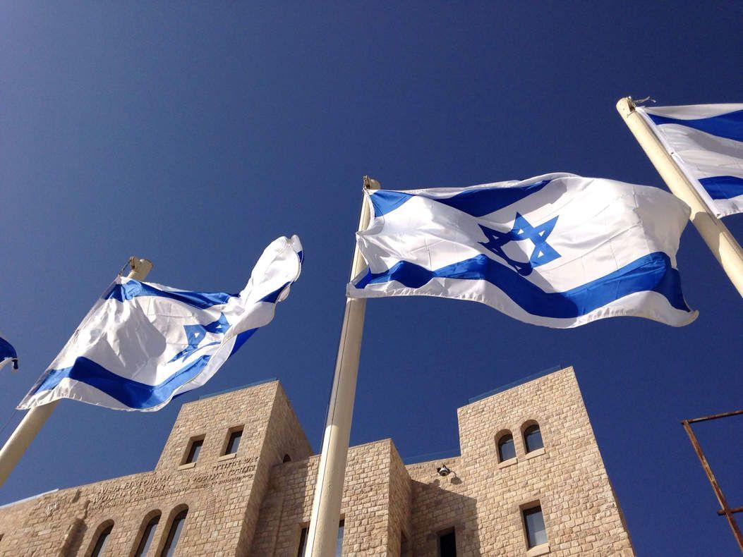 Chers Amis qui haissent Israel cette information est a Vous