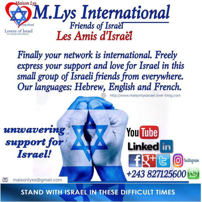 Shalom friends of Israël