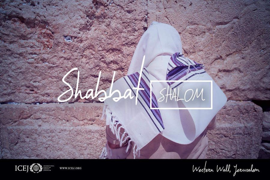 Shabbat Shalom to all of our friends, supporters and intercessors worldwide! May God bless you out of Zion.