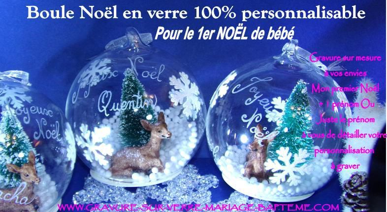 noel 2016 boule noel decoration cadeau sapin personnalise. Black Bedroom Furniture Sets. Home Design Ideas