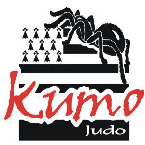 Jeudi 19 décembre : ultime et dernier jour de la commande de la boutique du Kumo 2019-2020