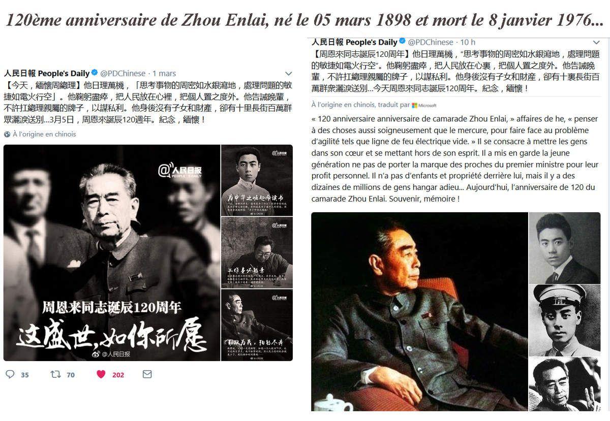120ème anniversaire de Zhou Enlai!