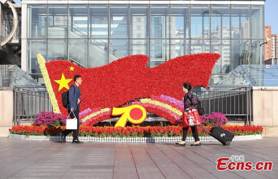 70ème anniversaire de la République populaire de Chine. Le peuple chinois est fier!