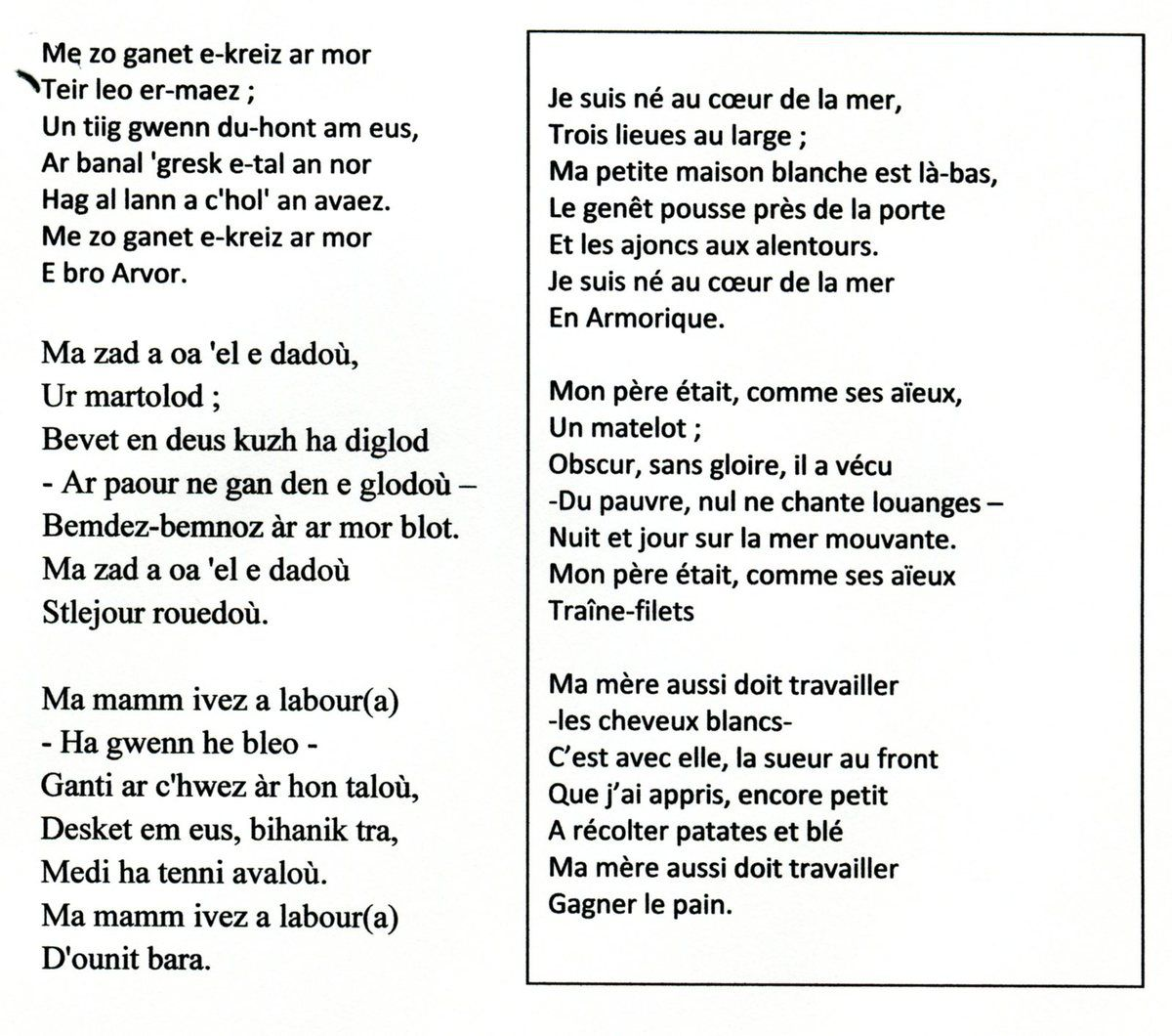 Jean Pierre Calloc'h, Ma zo ganet e-kreiz ar mor (traduit par Marylis Costevec)