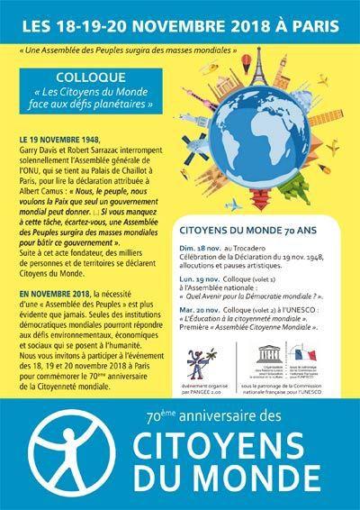 INVITATION : célébration des 70 ans des Citoyens du Monde