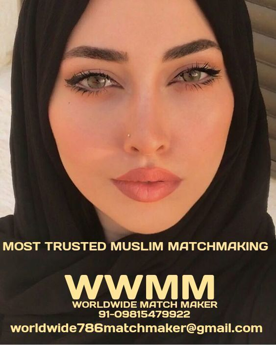 MOST TRUSTED MUSLIM MARRIAGE BUREAU 91-09815479922/MOST TRUSTED