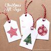 Fichier sst gratuit tags de Noël avec motifs ajouré pour silhouette studio