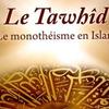 L'islam est-il le seul et vrai monothéisme ?