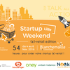 #Startup : zoom startup weekend e-commerce