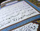 La réforme de l'islam .. Oui, mais selon les musulmans !!