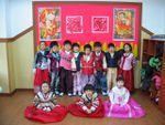 Les Coréens célèbrent l'année du coq