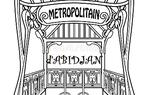 Demandez l'métro !!