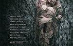 BIFFF 2017 : critique du long-métrage HYPERSOMNIA de Gabriel Grieco (Argentine)