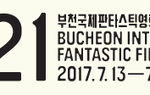 AWARDS/PALMARES du BUCHEON International Fantastic Film Festival : BIFAN 2017
