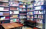 Bibliothèque (Azoug lounes)-Tighilt-Bouksas