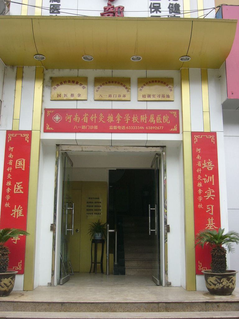 Clinique Tuina - Luoyang, Chine