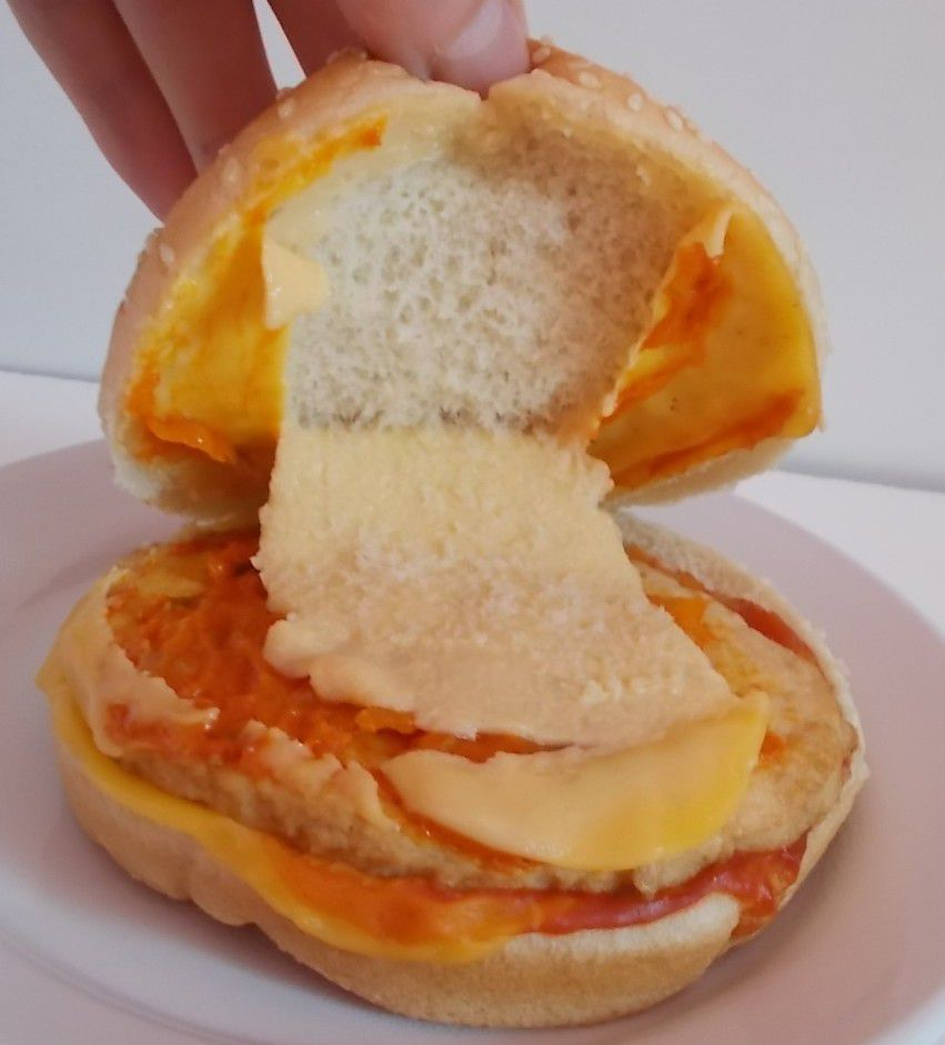[Penny] Ready Burger Big Chicken Cheese