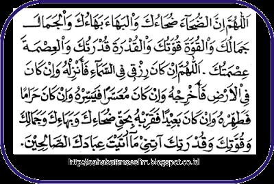 sholat sunnah dhuha