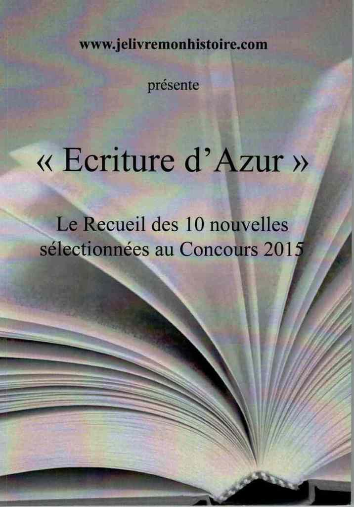 Concours 2015