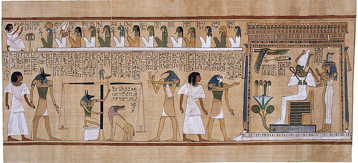 Scène du jugement du trépassé dans le tribunal d'Osiris