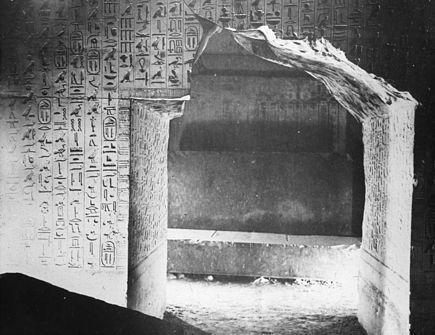 Pyramide à texte du roi Ounas