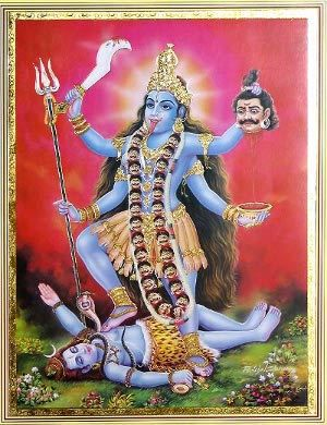 Резултат с изображение за demonios de la india