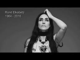 Ronit Elkabetz
