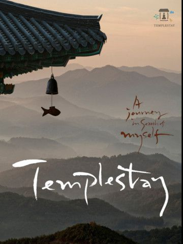 Le programme temple Stay