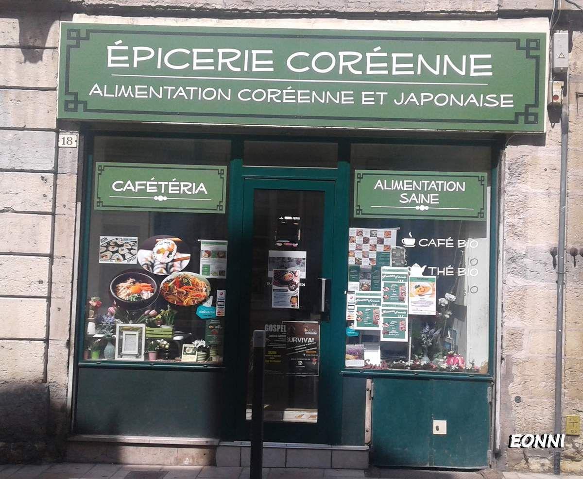 La Corée à Dijon