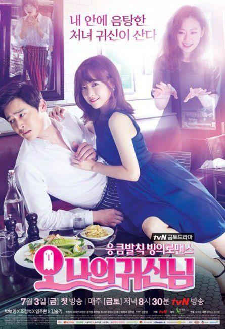 Les dramas coréens et le confinement (partie 1)