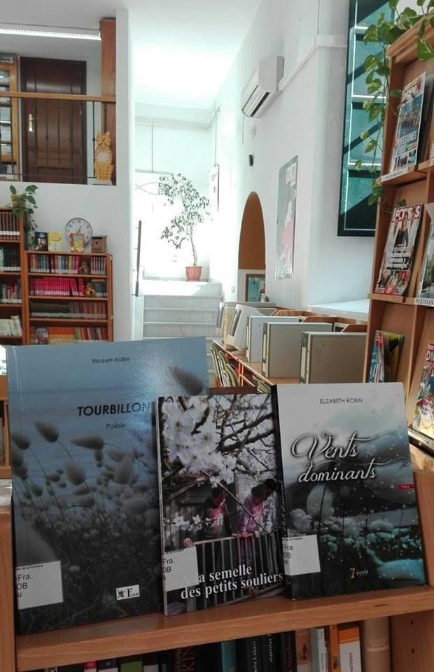Bibliothèque d'Aguilar de la Frontera