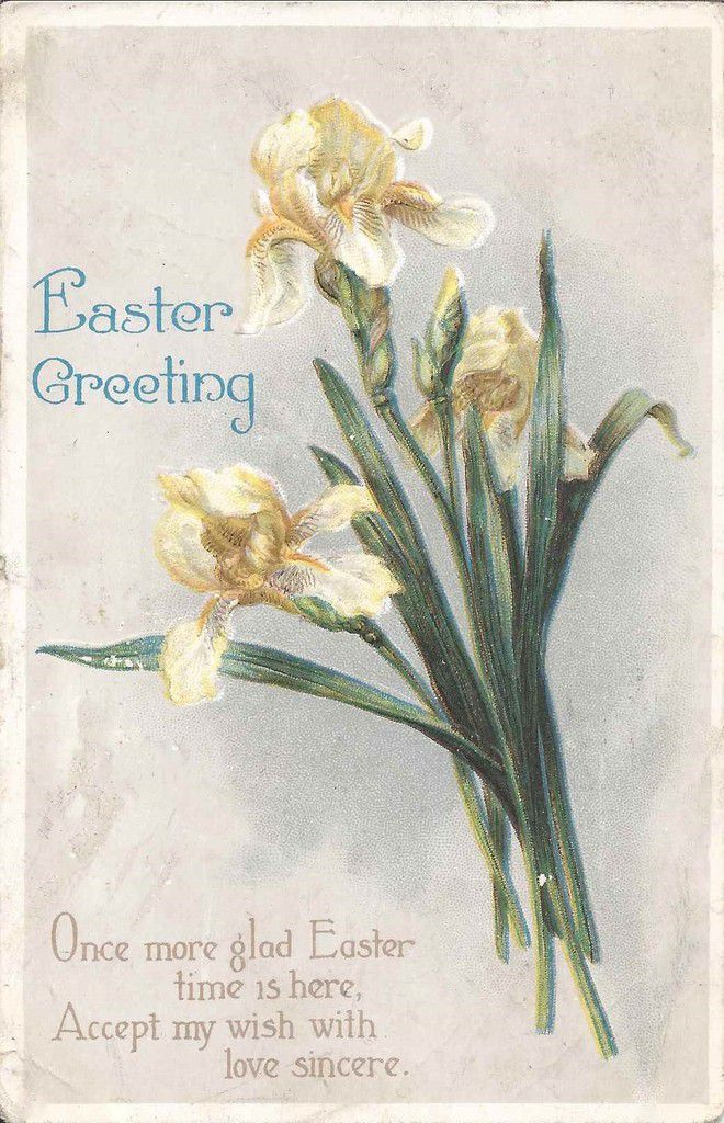 1053 - EASTER GREETING