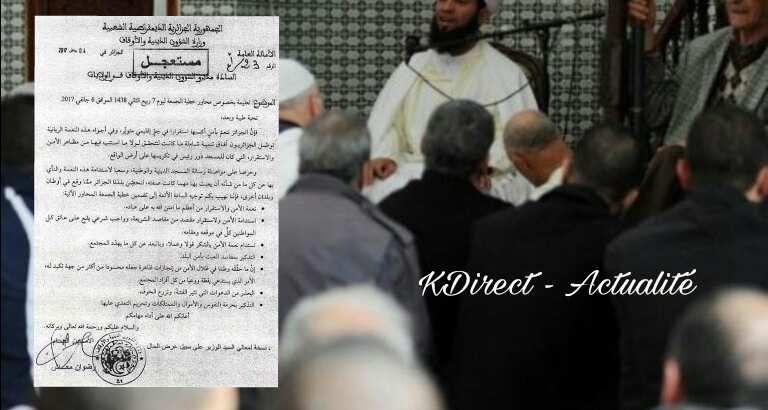 ALGERIE : Les Kabyles sont dans le péché, lancer des pierres sur les policiers est Haram.KDirect - Actualité