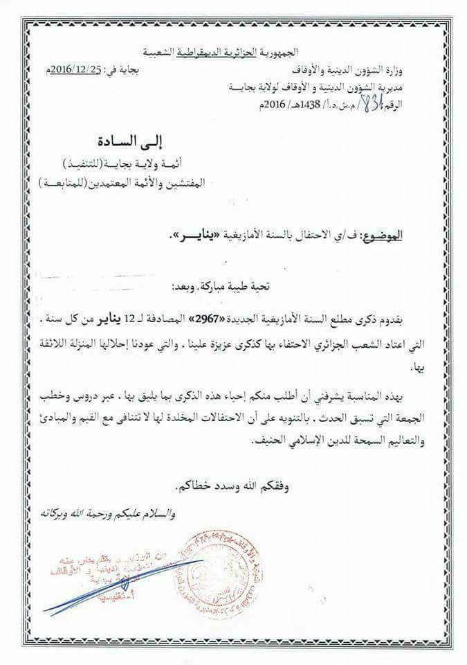 Le Ministère Algérien des Affaires Religieuses appelle les imams à célébrer Yennayer. KDirect - Actualité