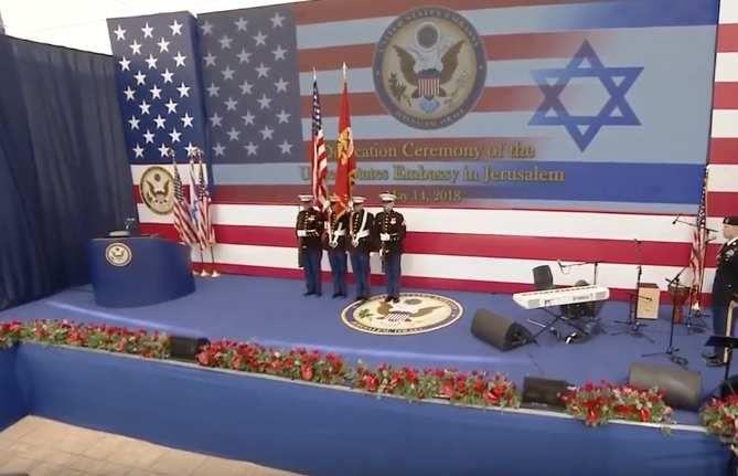 Le jour de l'inauguration de l'ambassade américaine de Jérusalem a entraîné des débordements violents dans la bande de Gaza. (photo : AFP)