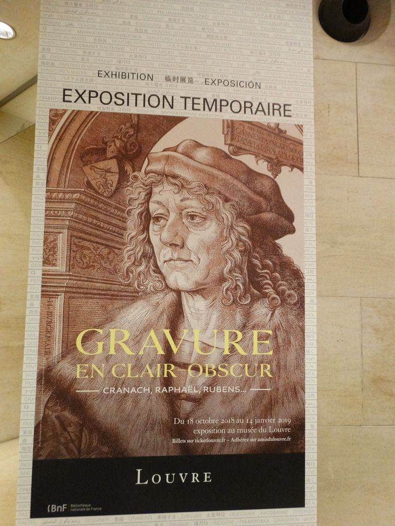 Musée du Louvre, Paris – Exposition temporaire « Gravure en clair-obscur Cranach, Raphaël, Rubens… »