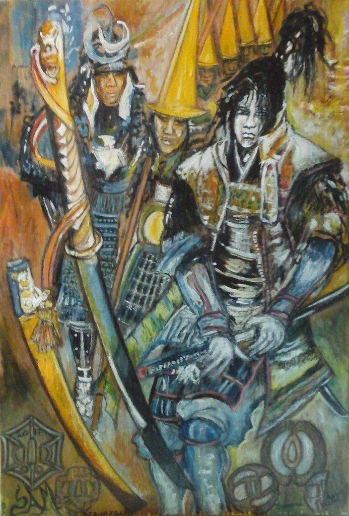 """"""" LE HONJO MASAMUNE """"  PRESTIGE ET GRANDEUR DU JAPON : Hommage au plus précieux sabre du monde : LE HONJO MASAMUNE, aux Samouraïs et aux shoguns, qui ont marqué  d' une empreinte éternelle le monde, par leurs traditions ancestrales , la noblesse du JAPON...  Intemporelle... détails ci dessous. Sam de Beauregard  ( Annie Lydie Frouard  )  Village  DOYET   Département : ALLIER     Pays : FRANCE   Peinture gouache sur bois."""
