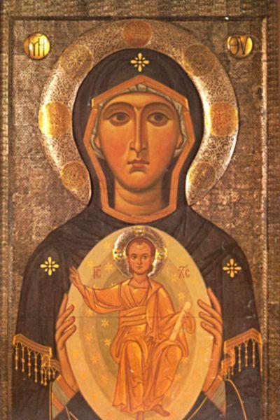 Homélie sur l'Avent à l'occasion de la fête de Notre-Dame du Signe