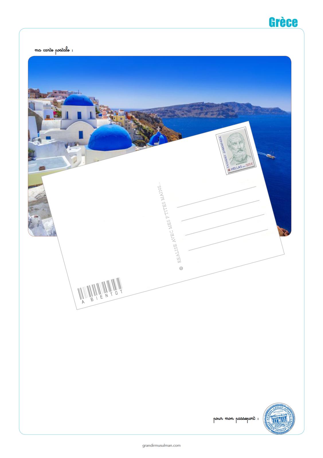 Notre Tour du monde : Grèce