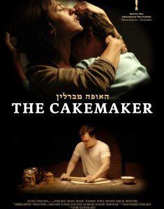 The Cakemaker (film écrit et réalisé par Ofir Raul Graizer)