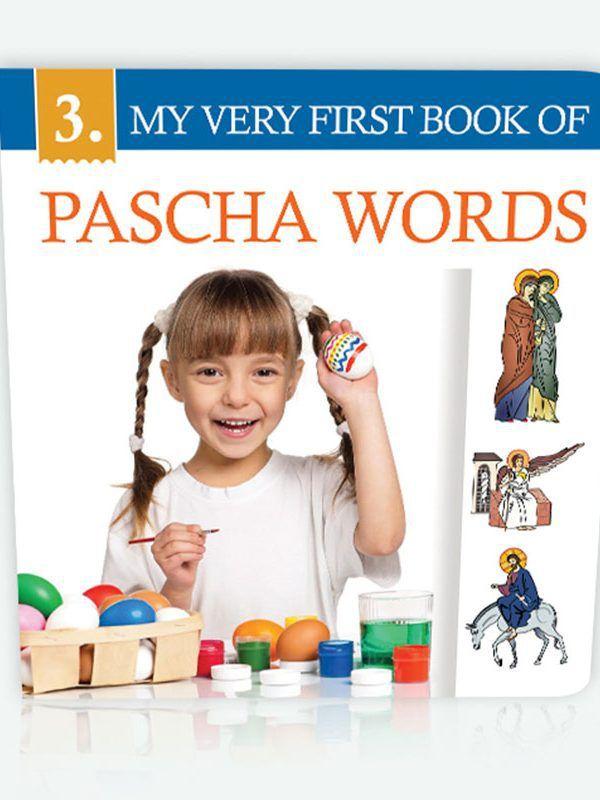 http://serbianchildrenbooks.com/religija-i-deca/