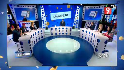 Cyril Hanouna dévoile les images d'une émission tunisienne qui plagie TPMP