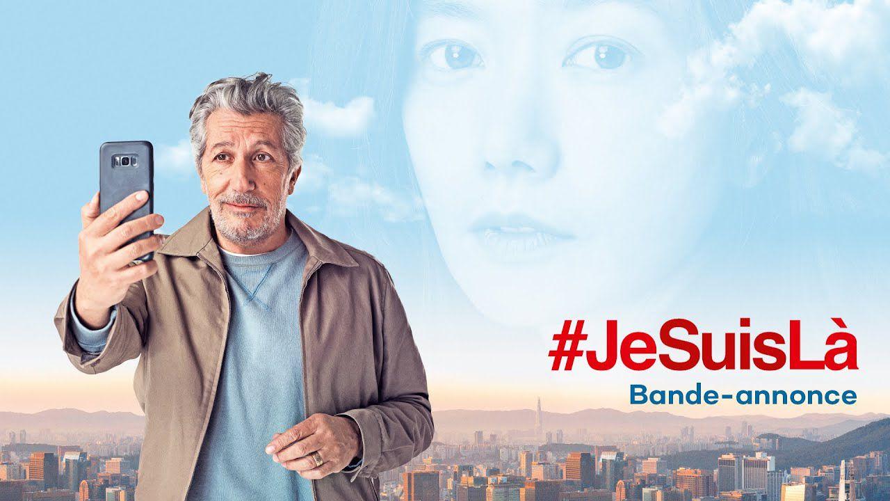 """""""#JeSuisLà"""", la nouvelle comédie avec Alain Chabat et Blanche Gardin en salles le 5 février"""