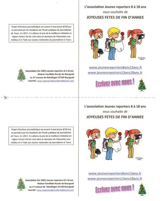 Carte Fêtes de fin d'année à imprimer !