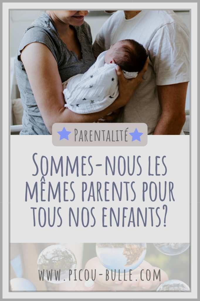 blog-maman-picou-bulle-les-memes-parents-pour-chaque-enfant