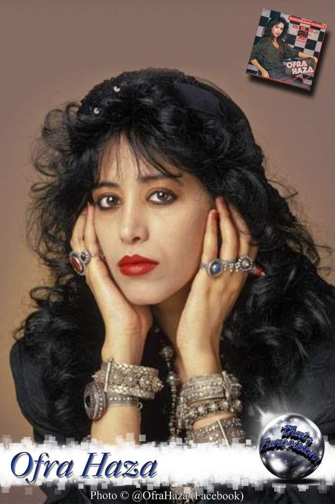 Ofra Haza - Hi (Israel 1983)